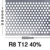Reikälevy Musta teräs 5.0x1000x2000mm R8 T12 40%