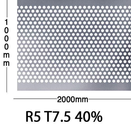Reikälevy Musta teräs 1.0x1000x2000mm R5 T7.5 35%