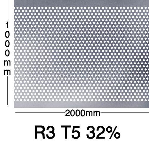 Reikälevy Alumiini 1.0x1000x2000mm R3 T5 32%